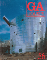 GA Houses Magazine